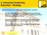 2 university continuing education strategy