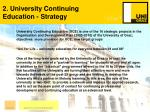 2 university continuing education strategy7