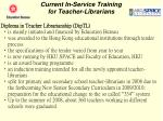 current in service training for teacher librarians