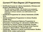current pt non degree lis programmes