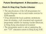 future development a discussion cont d49