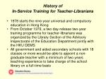 history of in service training for teacher librarians