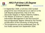 hku full time lis degree programmes