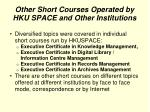 other short courses operated by hku space and other institutions