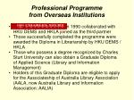 professional programme from overseas institutions