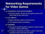 networking requirements for video games