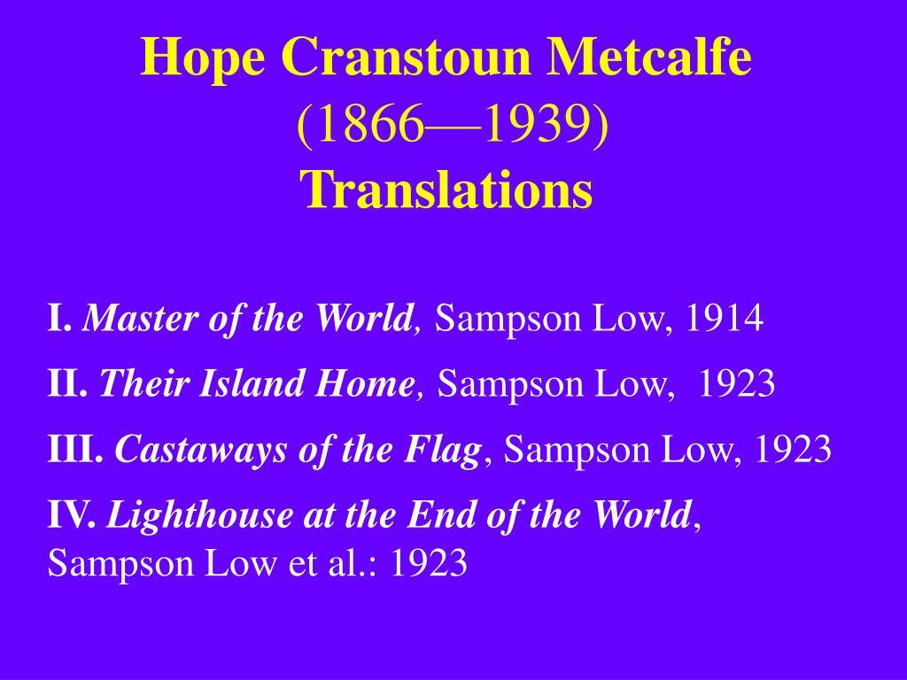 Hope Cranstoun Metcalfe