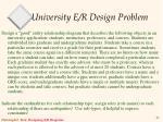 university e r design problem