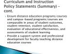 curriculum and instruction policy statements summary cont9