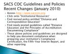 sacs coc guidelines and policies recent changes january 2010
