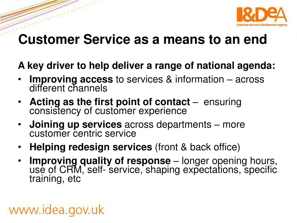 Customer Service as a means to an end