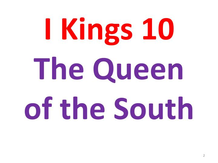 I kings 10 the queen of the south