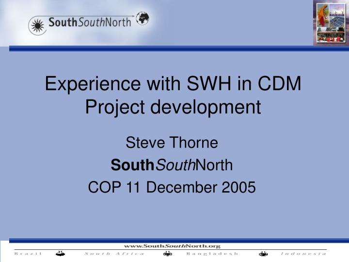 experience with swh in cdm project development n.
