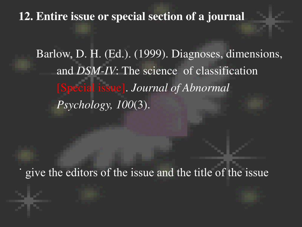 12. Entire issue or special section of a journal