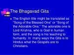 the bhagavad gita1