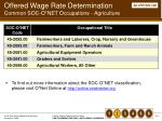 offered wage rate determination common soc o net occupations agriculture