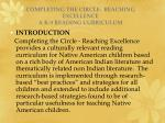 completing the circle reaching excellence a k 3 reading curriculum