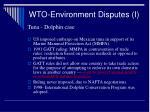 wto environment disputes i