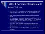 wto environment disputes ii
