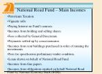 national road fund main incomes