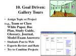 10 goal driven gallery tours
