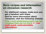 more recipes and information on cinnamon research