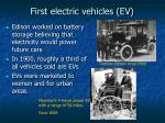 first electric vehicles ev