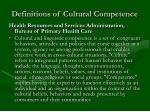 definitions of cultural competence11