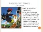kiki s delivery service 1989 film