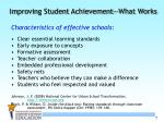 improving student achievement what works