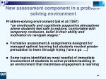 new assessment component in a problem solving environment