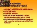 customer tracking tools