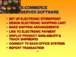 e commerce server software
