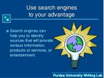 use search engines to your advantage