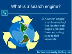 what is a search engine