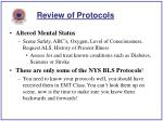 review of protocols24