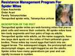 resistance management program for spider mites