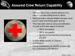 assured crew return capability