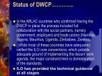 status of dwcp8