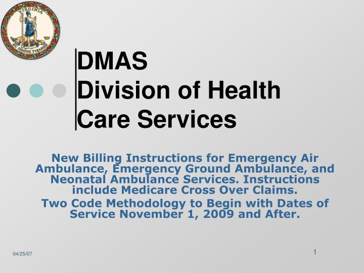 dmas division of health care services n.