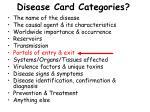 disease card categories15