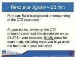 resource jigsaw 20 min