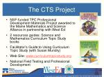 the cts project