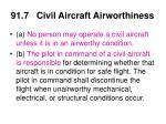 91 7 civil aircraft airworthiness