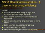 nssa benefit administration a case for improving efficiency