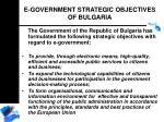 e government strategic objectives of bulgaria