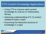 cts content knowledge applications