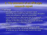 3 the elements of an apa style research report
