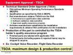 equipment approval tsoa