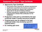 equipment approval type certificate